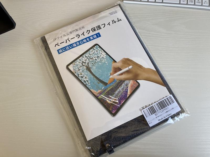 f:id:dachikusakun:20210429201003j:plain