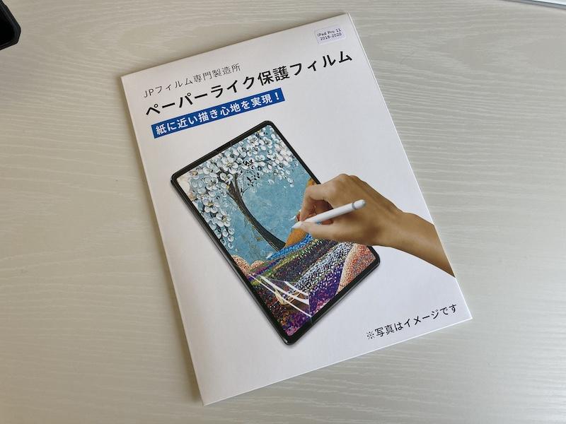 f:id:dachikusakun:20210429201008j:plain