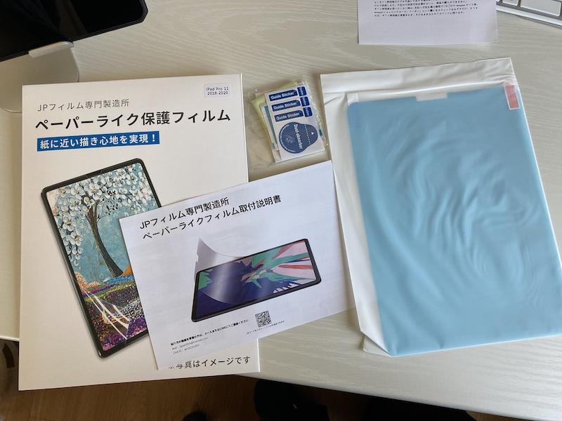 f:id:dachikusakun:20210429201016j:plain