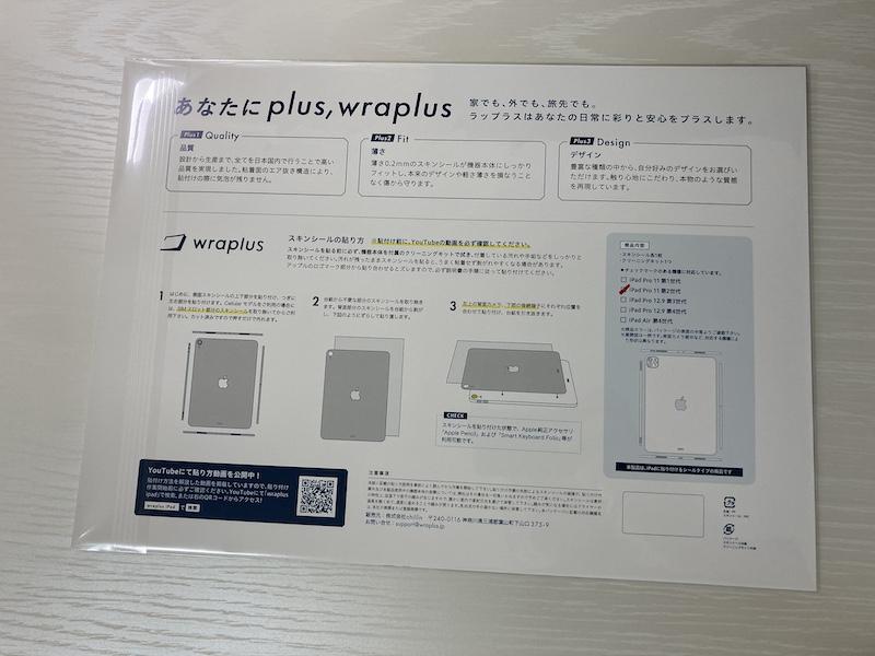 f:id:dachikusakun:20210429201344j:plain