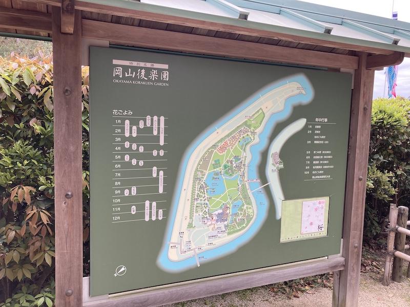 f:id:dachikusakun:20210506232000j:plain
