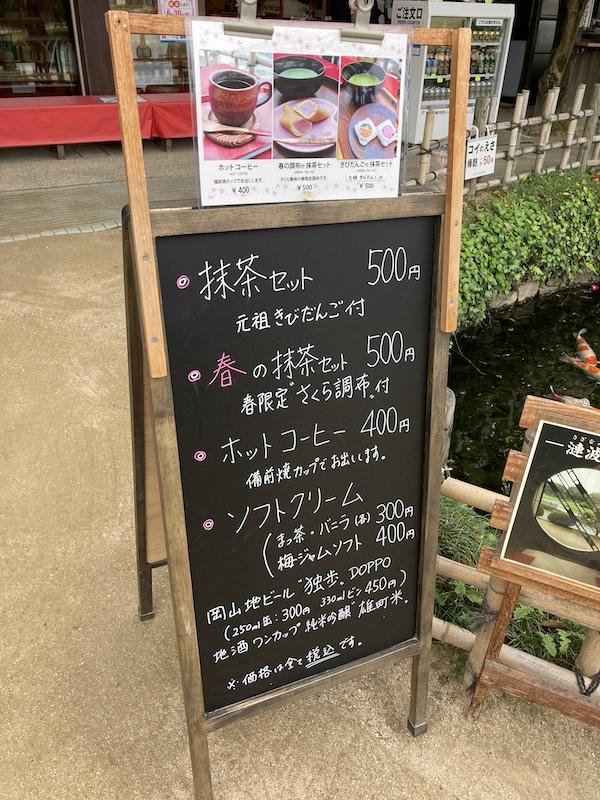 f:id:dachikusakun:20210506232121j:plain