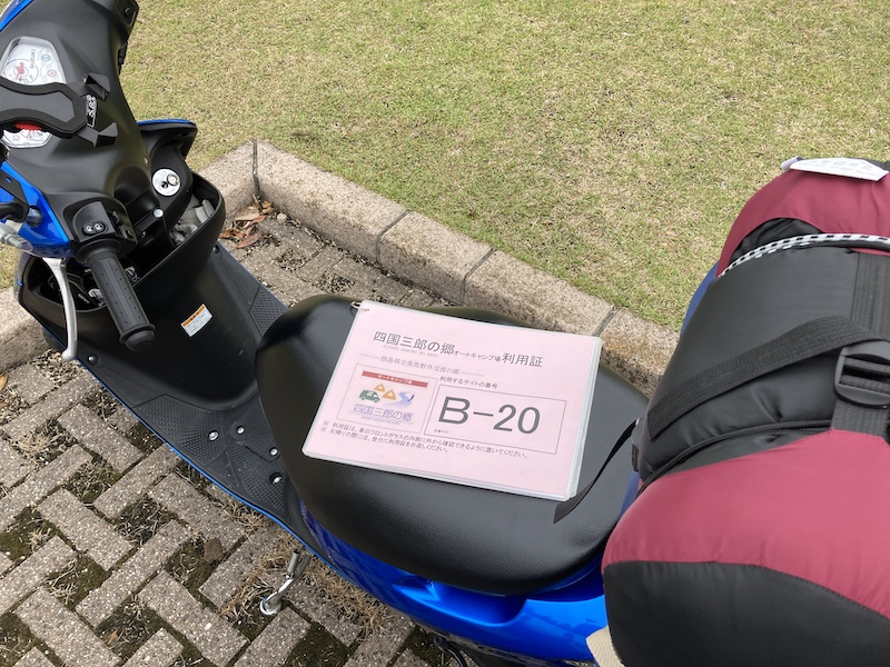 f:id:dachikusakun:20210510185731j:plain