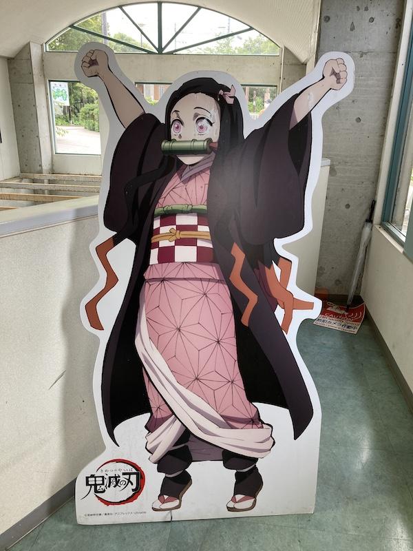 f:id:dachikusakun:20210620174846j:plain