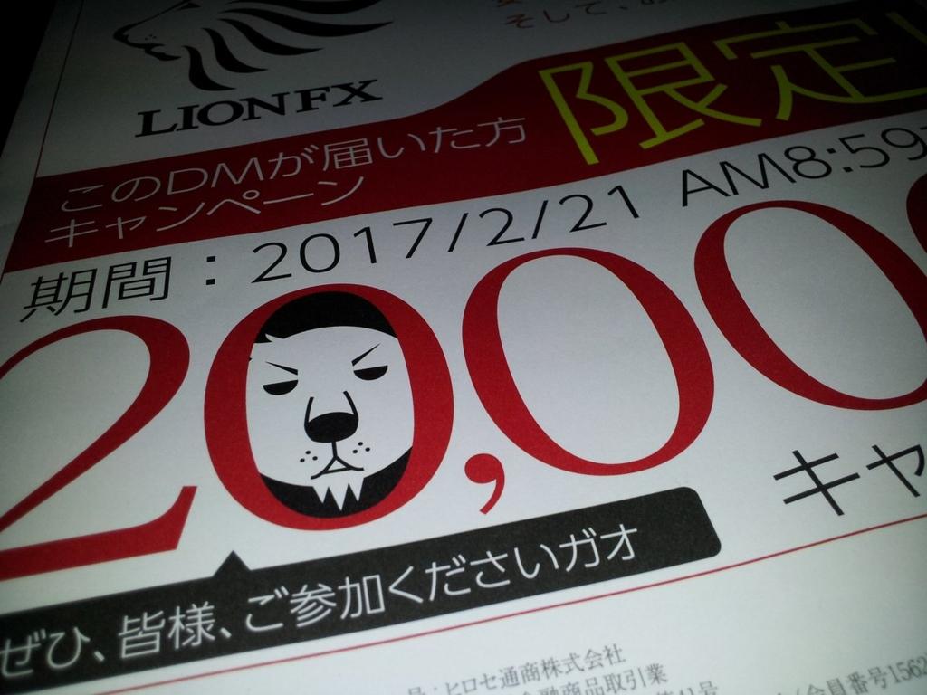 f:id:dachiu4eyoshi:20170212224201j:plain