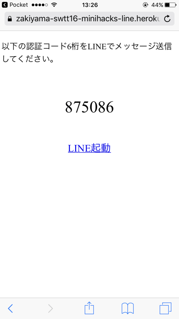 f:id:dackdive:20161215133716p:plain:w320