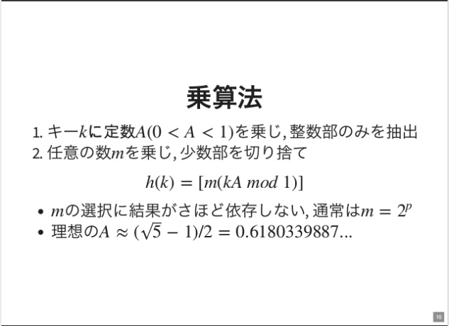 f:id:dackdive:20200310022014p:plain:w480