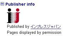 f:id:dacs:20061215004455j:image
