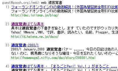 f:id:dacs:20080603011040p:image