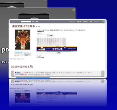 f:id:dacs:20100202213341p:image
