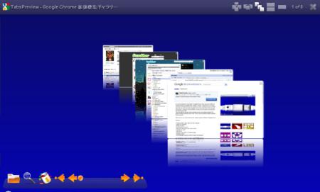 f:id:dacs:20100202213555p:image