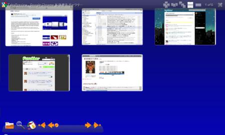 f:id:dacs:20100202214845p:image