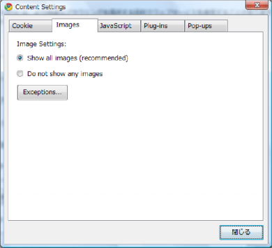 f:id:dacs:20100208014643p:image