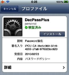 f:id:dacs:20100223010121p:image