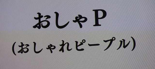 f:id:dad_aslan:20200530131610j:plain