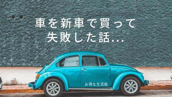 f:id:dada-kun22:20180728072520p:plain