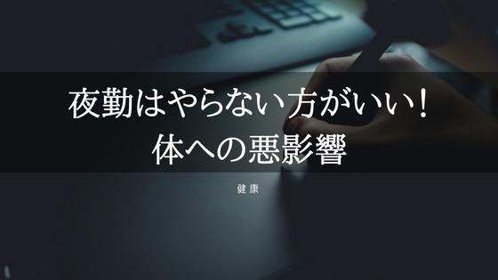 f:id:dada-kun22:20180805142728p:plain