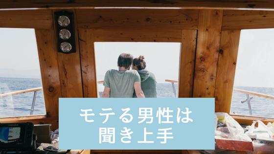 f:id:dada-kun22:20180817132045p:plain