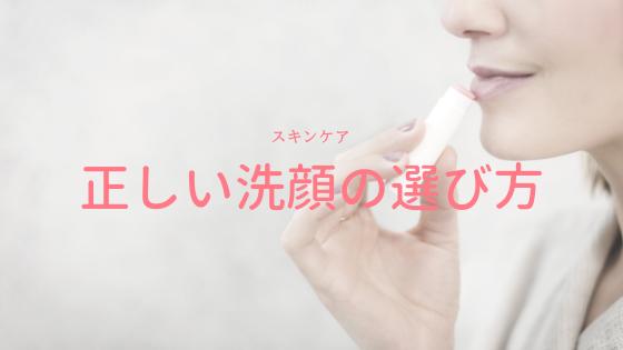f:id:dada-kun22:20190331162801p:plain