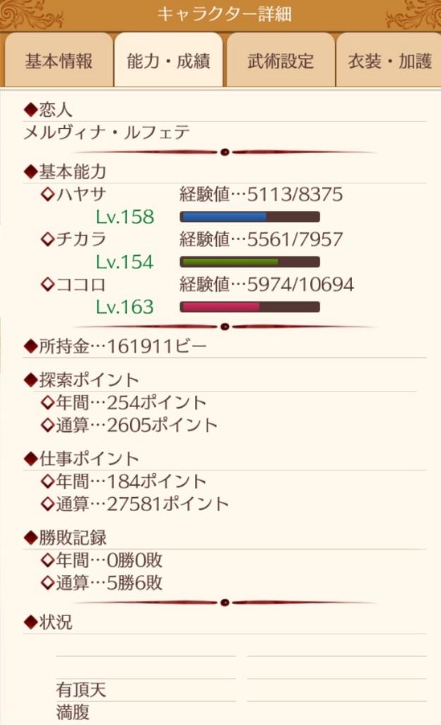f:id:dada1039:20170520232150j:plain