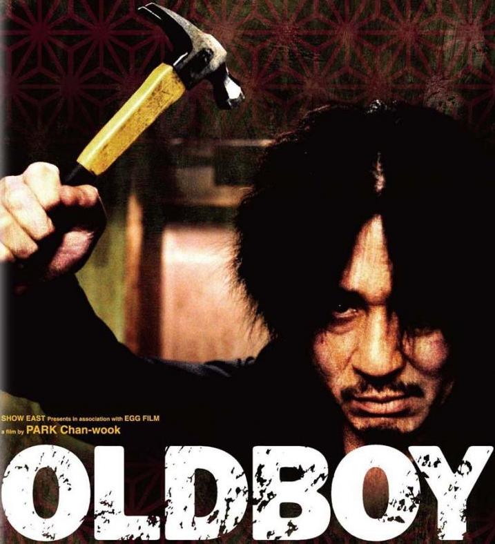 オールドボーイ韓国映画