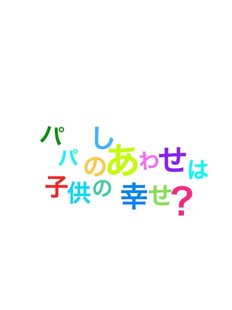 f:id:dadada1989:20170316105221j:image