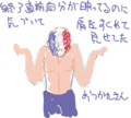 id:dadako