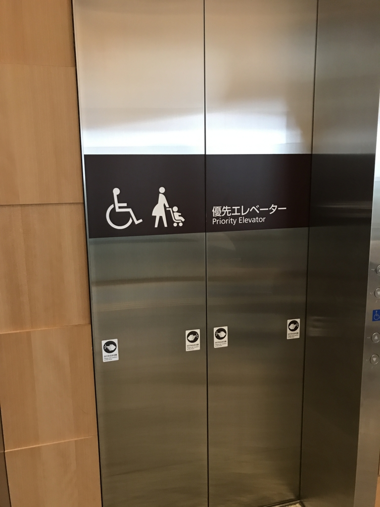 KITTEのエレベーターは優先あり