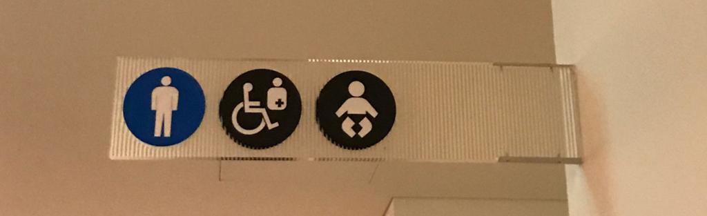 KITTEは男に優しいオムツ替えトイレ