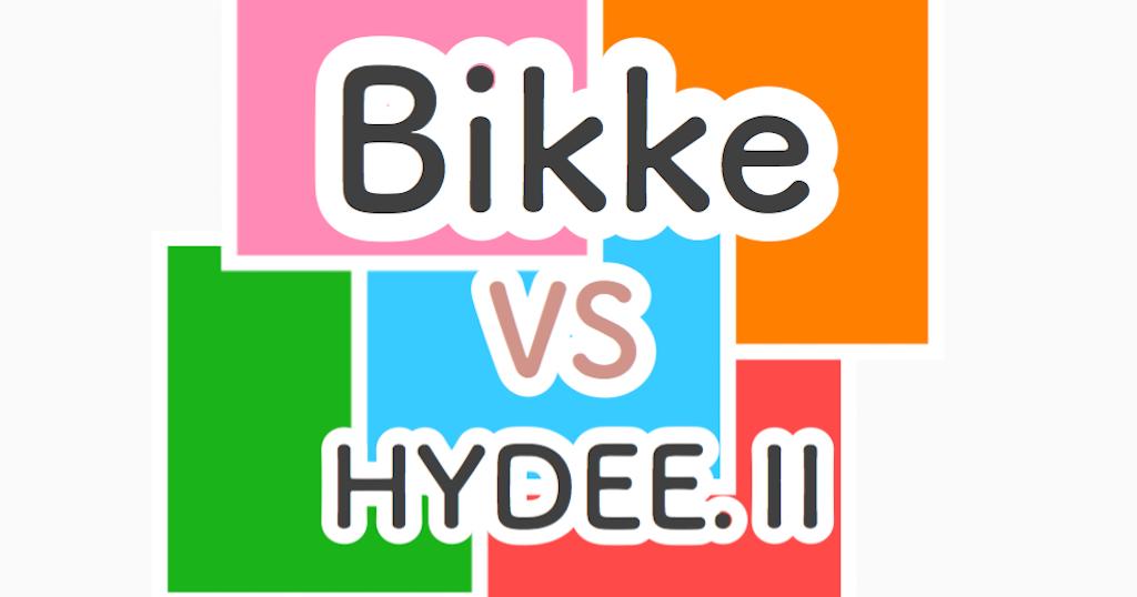 ビッケモブddとHYDEE.Ⅱを徹底比較!ビッケモブに決めた理由は?