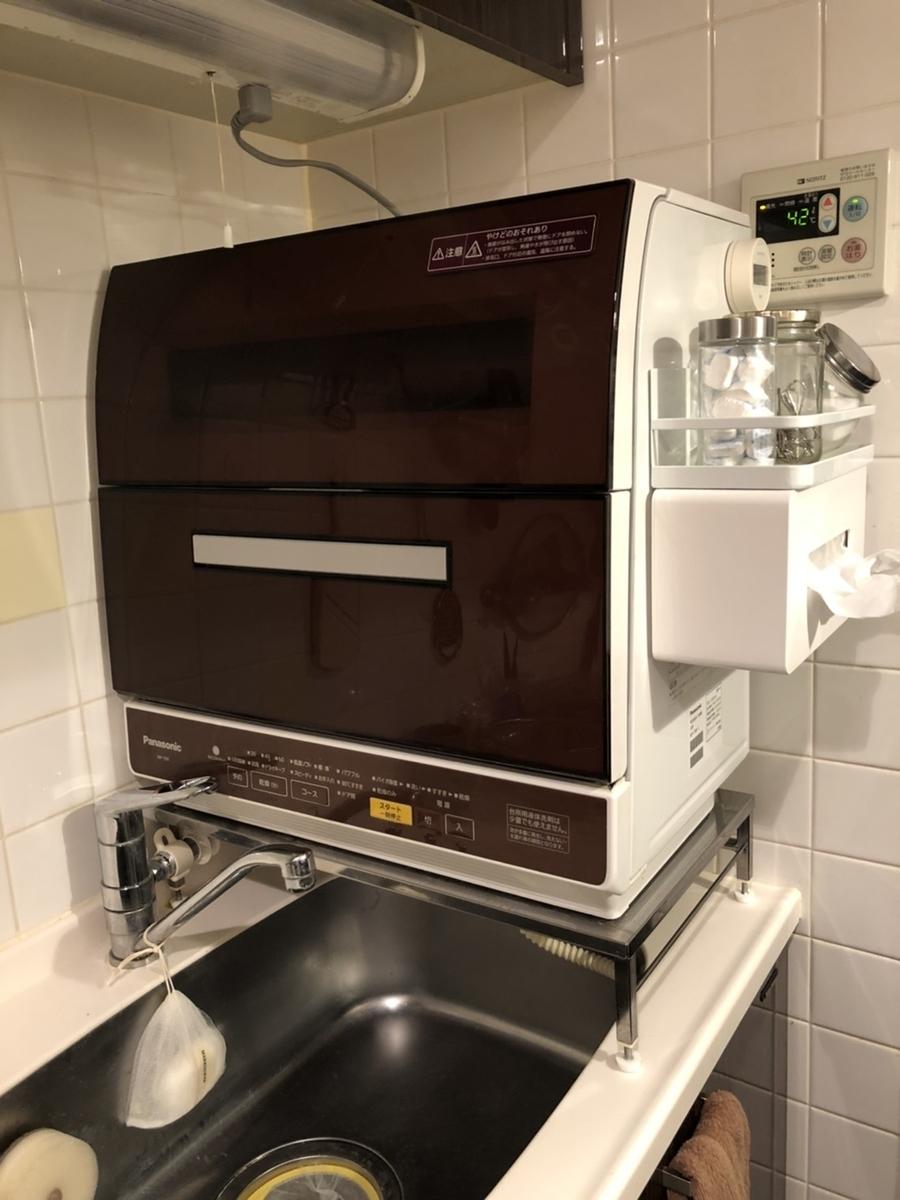 公開!賃貸我が家の食洗機の使い方