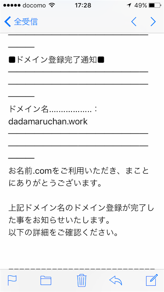 f:id:dadamaruchan:20180212172817p:image
