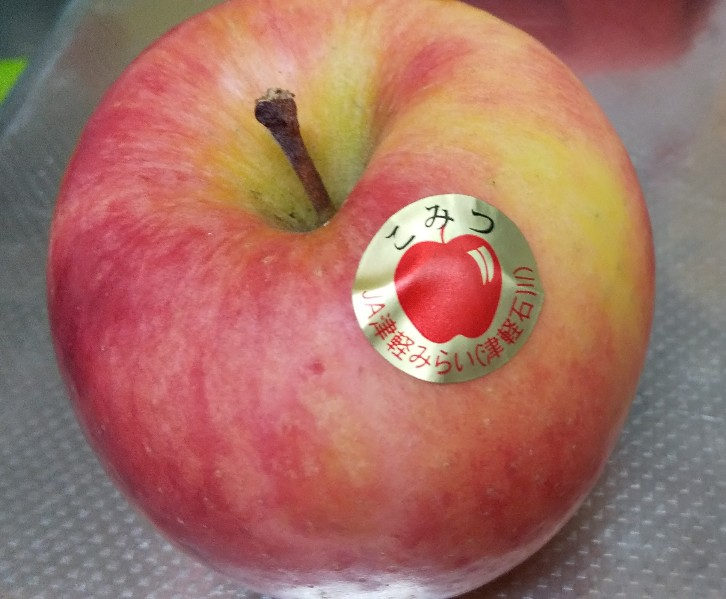 1玉500円のりんご