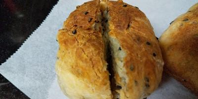 ごまパン  きな粉  クリーム 作り方