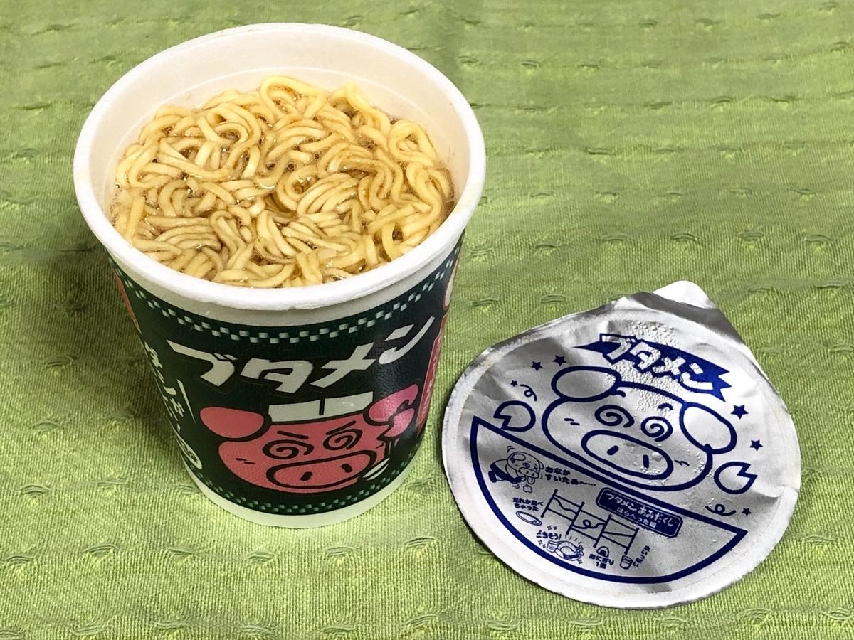 f:id:dagashi-wakuwaku:20200713043750j:plain