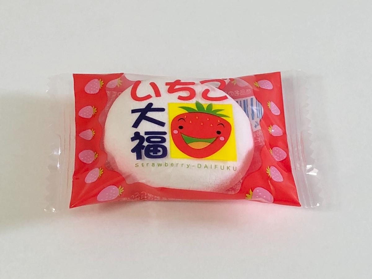 f:id:dagashi-wakuwaku:20200919151027j:plain
