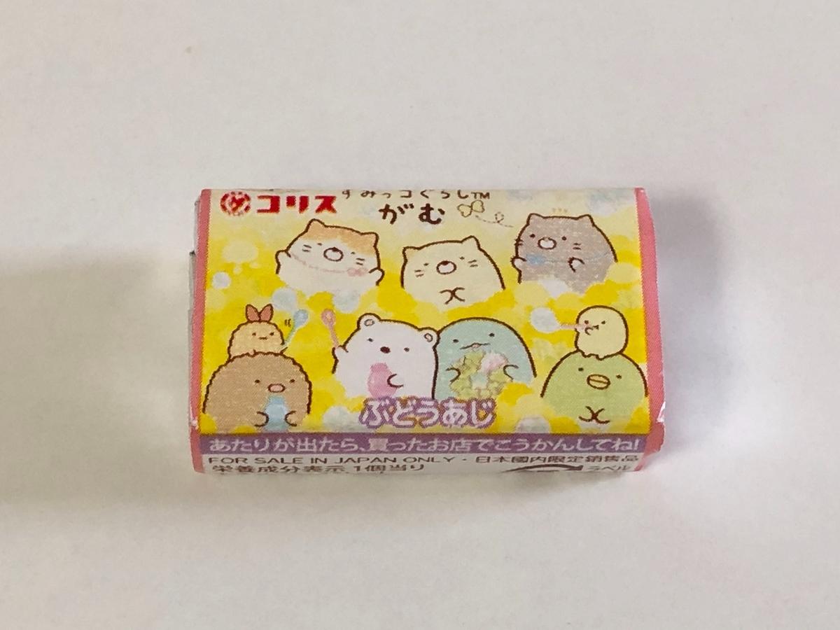 f:id:dagashi-wakuwaku:20201003181325j:plain