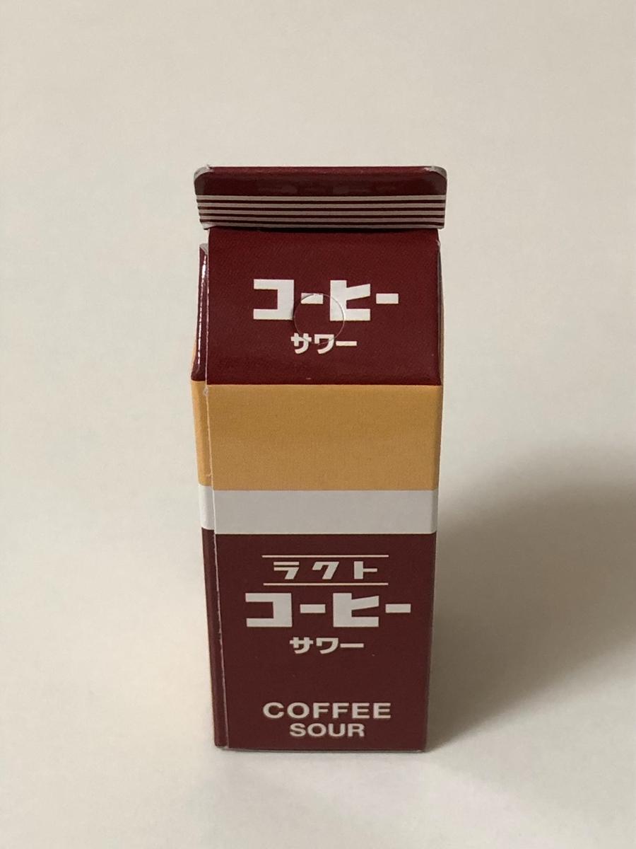 f:id:dagashi-wakuwaku:20201011231405j:plain