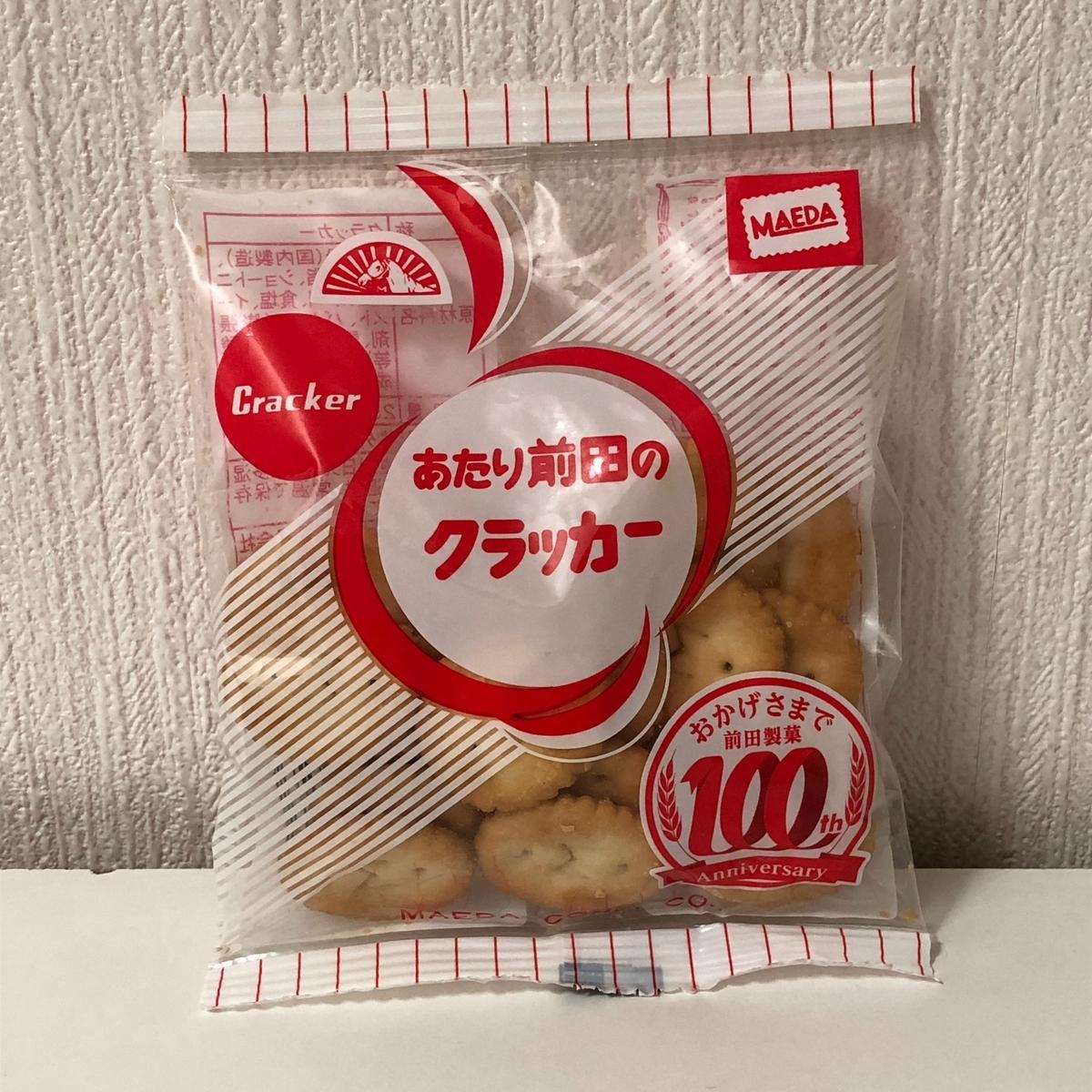 f:id:dagashi-wakuwaku:20201116192811j:plain