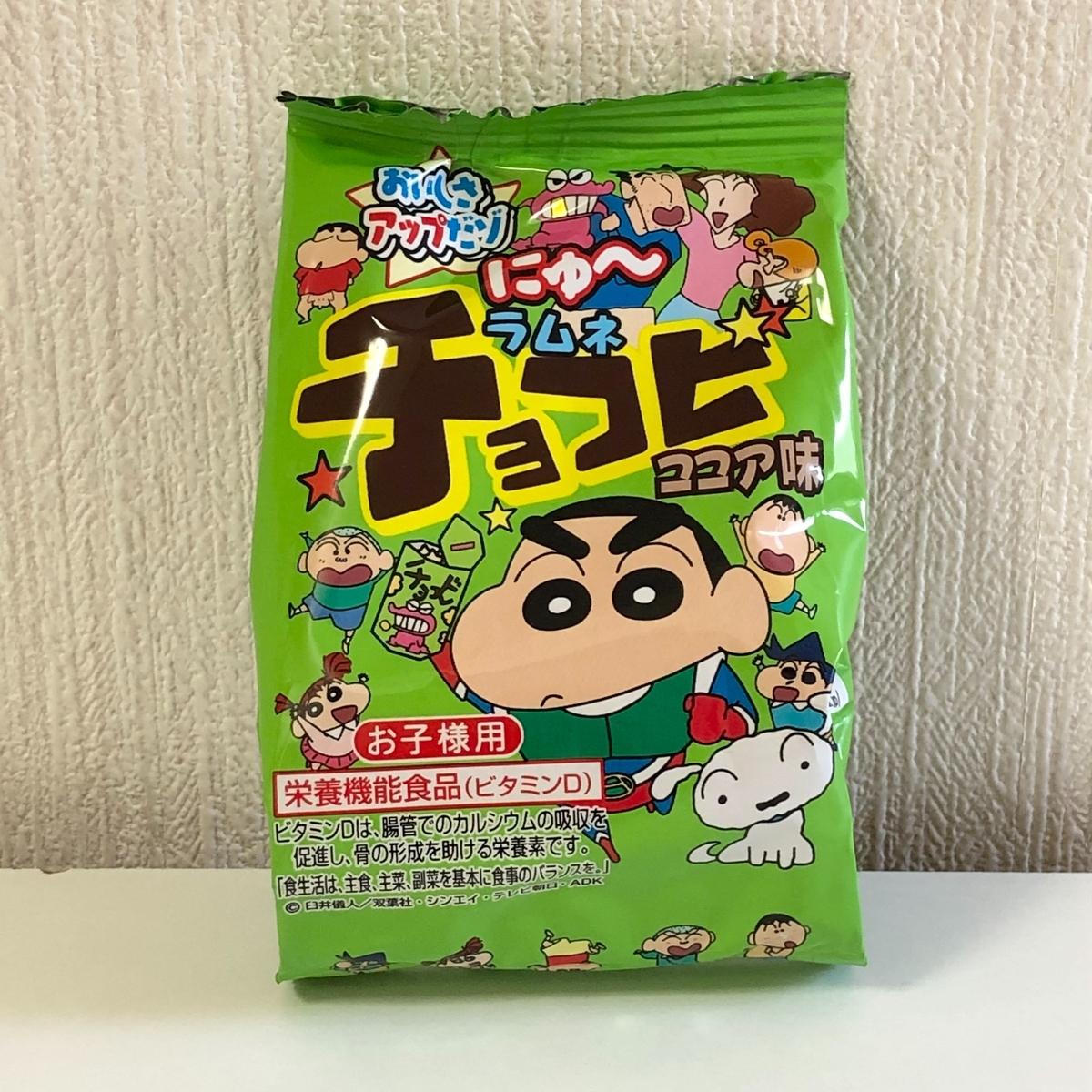 f:id:dagashi-wakuwaku:20201128173857j:plain