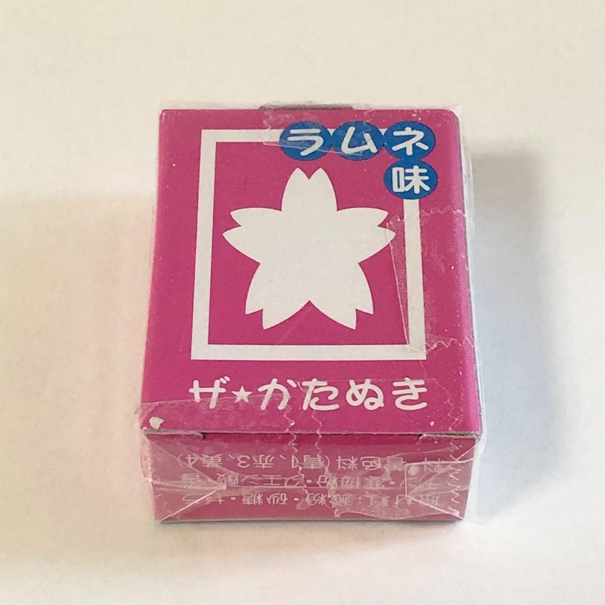 f:id:dagashi-wakuwaku:20201129155021j:plain