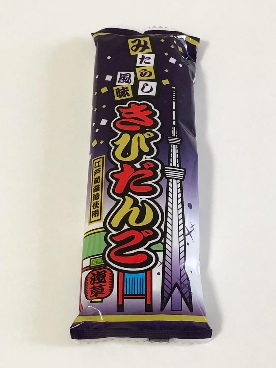 f:id:dagashi-wakuwaku:20210619183925j:plain