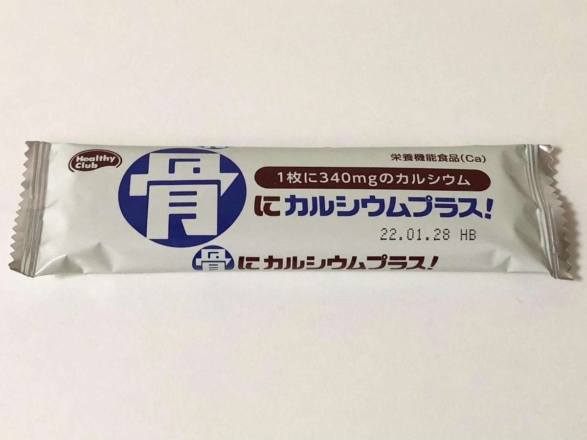 f:id:dagashi-wakuwaku:20210803193606j:plain
