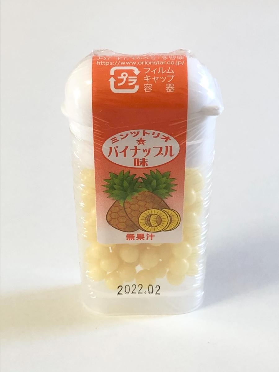 f:id:dagashi-wakuwaku:20210803195053j:plain