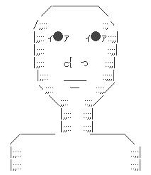 f:id:dagashi929:20161217173316j:plain