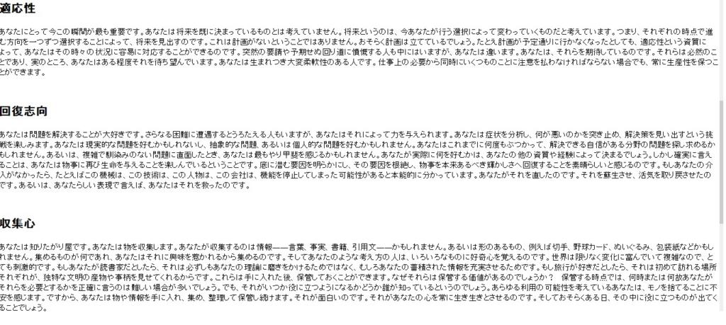 f:id:dagashi929:20170105215109j:plain