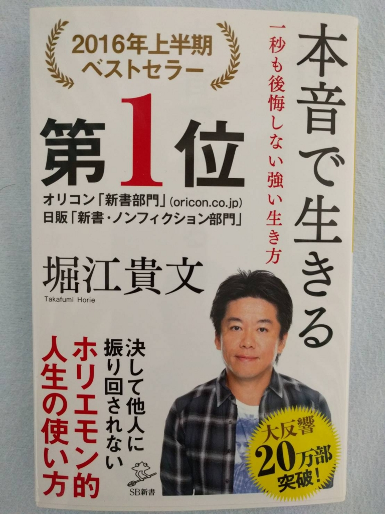 f:id:dagashi929:20170125201904j:plain