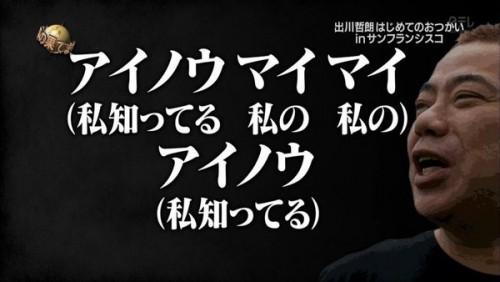 f:id:dagashi929:20170221002947j:plain