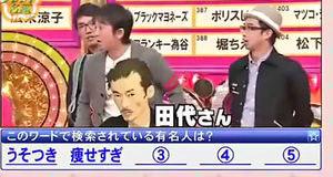 f:id:dagashi929:20170223233346j:plain