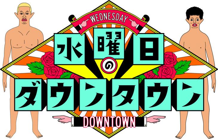 f:id:dagashi929:20170223234927j:plain